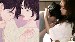 이 그림들이 다른 '사랑 이야기'와는 조금 다른