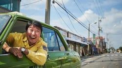 우리 속의 '택시 운전사' | 탈영웅적