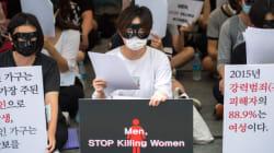 78세 여성이 '강남역 10번 출구 시위'에서 한