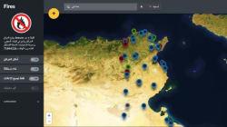 Fires.tn, un site web pour venir en aide aux familles touchées par les