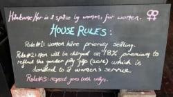 Ένα cafe στην Αυστραλία χρεώνει τους άνδρες 18% περισσότερο και τους βάζει σε σκέψεις όταν μαθαίνουν το