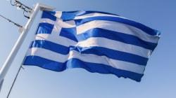 Η Σημαία Και Η
