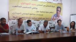 Affaire Hamid El Mahdaoui: le comité de soutien dénonce