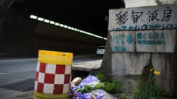 Κίνα: Τουλάχιστον 36 άτομα σκοτώθηκαν σε δυστύχημα με