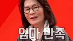 박미경이 김건모 어머니에 감사 인사를 전한