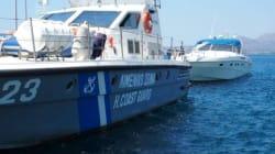 Δύο τόνοι ινδικής κάνναβης σε πολυτελές σκάφος στα