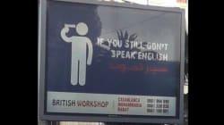 L'ambassade du Royaume-Uni au Maroc trouve