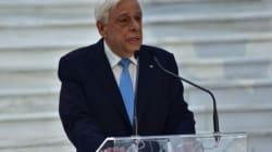 Παυλόπουλος: Η Ελλάδα εργάζεται για την ειρήνη και την