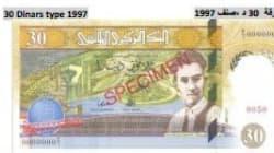 La Banque Centrale prolonge le délai jusqu'au 31 mars 2018 pour changer certains de vos billets de