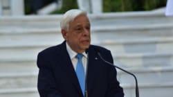 Παυλόπουλος: Ευγνώμονες σε εκείνους που δίνουν μεγάλο αγώνα να προφυλάξουν ανθρώπους και δασικό