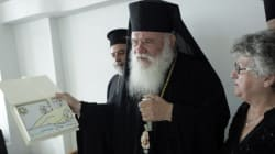 «Ο ελληνικός λαός υπήρξε και θα υπάρξει πάντοτε Ορθόδοξος», τόνισε ο Αρχιεπίσκοπος
