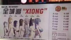 Dans ce restaurant chinois, plus vous avez de gros seins, moins vous