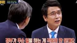 유시민과 박형준이 평가한 '문재인 정부