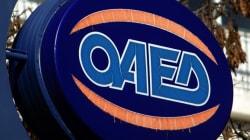 ΟΑΕΔ: Αυξημένη κατά 1% η ανεργία τον Ιούλιο σε σχέση με τον περασμένο