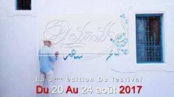 L'authentique festival du patrimoine djerbien Detrathe est de retour du 20 au 24 août à