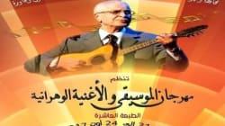 Oran: coup d'envoi de la 10e édition du festival de la chanson