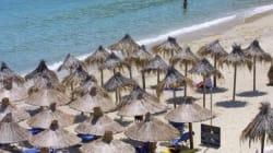 Γ.Γ. Δημόσιας Περιουσίας: Στα 384.000 ευρώ το ενοίκιο για την Ψαρού στη