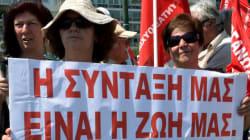 Υπουργείο Εργασίας: Διαψεύδει δημοσίευμα για «πρόωρο τέλος» στις συντάξεις πριν τα 62