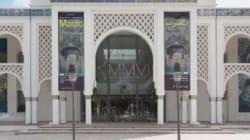Le musée Georges Pompidou de Paris va