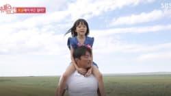 7살이 된 추사랑이 몽골로 떠난
