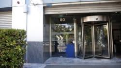 Ανάληψη ευθύνης για την επίθεση στο παλιό κτίριο του ΔΟΛ στην οδό