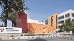 Παρουσίαση του Ευρωπαϊκού Πανεπιστημίου