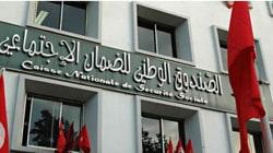 Tunisie: Est-ce que vos pensions de retraite et de survivants sont volées par la