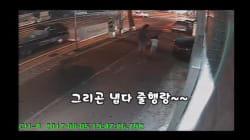 경찰이 이 母子의 뒤를 쫓은 훈훈한