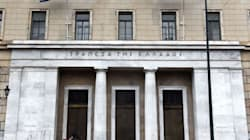 Τράπεζα Ελλάδος: Υποχώρησαν οι τιμές των ακινήτων στο δεύτερο τρίμηνο του έτους κατά