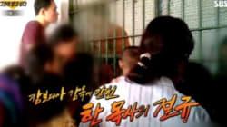 캄보디아서 체포된 한국인 목사, '징역