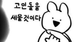 '오버액션토끼' 측이 '욱일기 논란'을