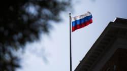 Νότα διαμαρτυρίας της Ρωσίας στις