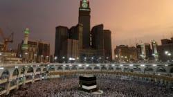 Le pèlerinage de La Mecque 2017 en