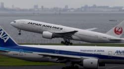 Αναγκαστική προσγείωση αεροσκάφους λόγω...