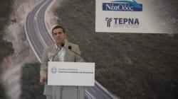 Τσίπρας: Η χώρα βρίσκεται για τα καλά σε πορεία εξόδου από την οικονομική