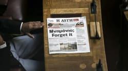 Κατάληψη στην «Αυγή»: Επεισόδιο αστυνομικών με αναρχικούς από...