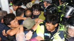 '사드 배치' 반대 집회서 부상자