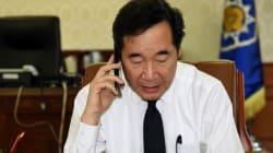 이낙연 총리가 성주 주민에 '위로전화'를