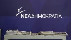 «Είναι αστείος στο ρόλο του σοβαρού και υπεύθυνου πρωθυπουργού», το σχόλιο της ΝΔ για την ομιλία Τσίπρα στη