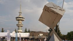 8 συν 2 καλοί λόγοι για να επισκεφτείς τη Θεσσαλονίκη ενόψει 82ης
