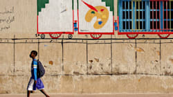 L'école publique marocaine, ce bouc