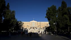 Γιατί η Ελλάδα είναι ακόμα