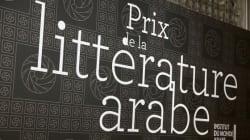 Les lauréats du prix de la littérature arabe 2017