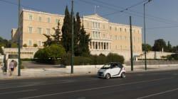 Lisbon Council: Η Ελλάδα πρώτη μεταξύ των χωρών της ΕΕ στις