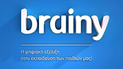 Brainy: Η ψηφιακή εκπαιδευτική πλατφόρμα που εξατομικεύει τη
