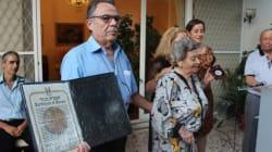 Τιμή στην οικογένεια του Ηρακλή Δραγώνα από το Γιάντ Βασέμ στο Ισραήλ για την διάσωση Εβραίων στην