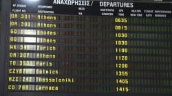 Η απάντηση της Fraport στις δηλώσεις