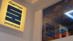 Energie: Signature d'un accord de partenariat entre la Sonatrach et plusieurs compagnies énergétiques