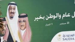 L'Arabie Saoudite invente le délit de
