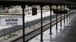 Απεργούν την Πέμπτη οι εργαζόμενοι στα τρένα. Στάση εργασίας και σε μετρό και
